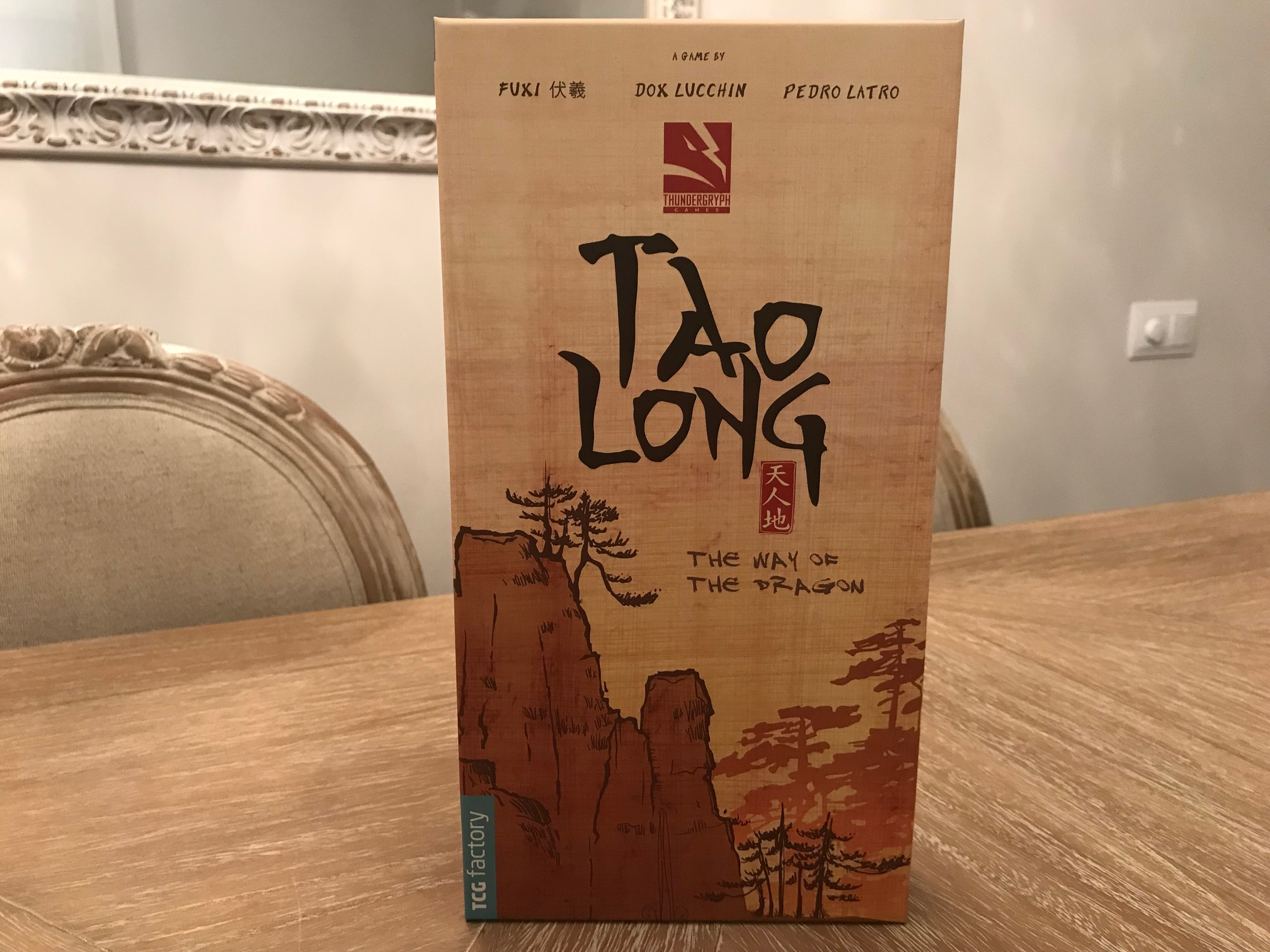 Hoy descubrimos… Tao Long. The way of the dragon